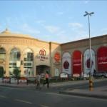 le-mall