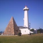 Port_Elizabeth_Donkin_Reserve