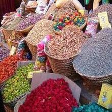 En el zoco de Attarîn se vende especias