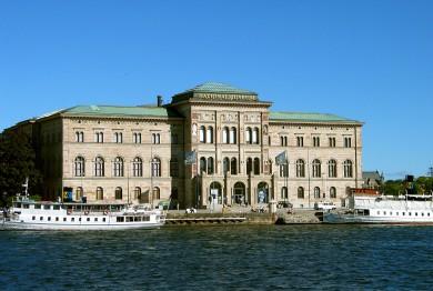 Fundado en 1792, alberga cuadros de Rubens, Goya, Renoir, Edgar Degas o Paul Gauguin.