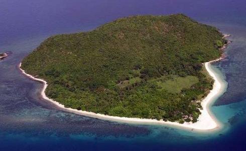 ¿Cuál de estas exóticas islas te gustaría comprar? 7