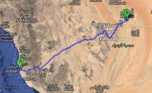 Localización de Diriyah, Ad Dir'iyah, Arabia Saudí