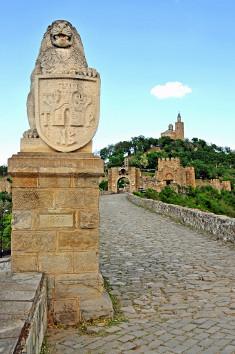 Entrada a Trarevets, Veliko Tarnovo